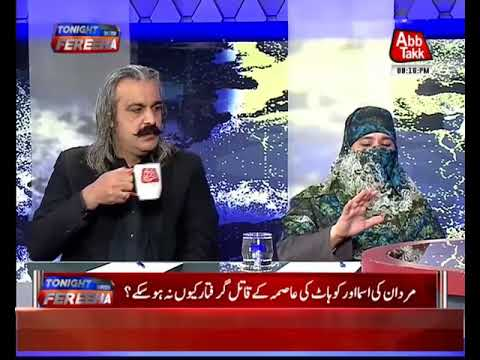 Tonight With Fereeha – 31 January 2018 - Abb takk