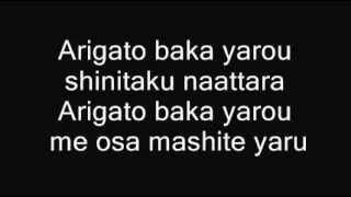 Kishidan-Arigato Bakayaro (氣志團-ありがとう ばかやろう)