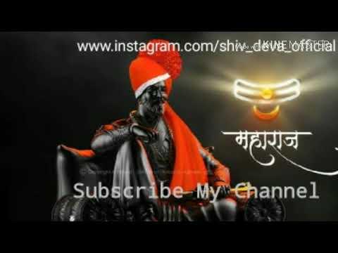 Sambhaji Serial Background Music | Swarajyarakshak Sambhaji Background Music | Sambhaji