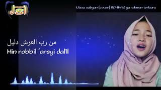 Rohman ya rohman - nissa sabyan ( lirik lagu ) 2018