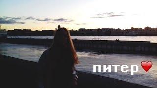 ПИТЕРСКИЙ VLOG №2: эстетика Питера || Ola Lunis