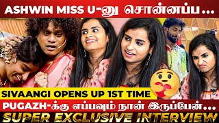 \அந்த விசயத்துக்காக எப்பவும் இனிமே நான் அழமாட்டேன்\- Sivaangi Opens Up 1st Time Pugazh SK STR