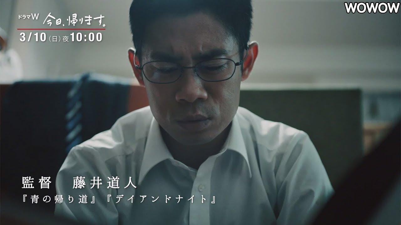 伊藤 淳史