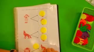 Неговорящие дети Фрагмент работы с пособием ''Давай поговорим'' - Вызывание звука Э