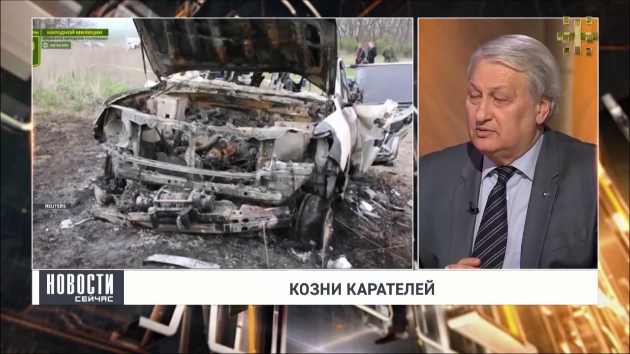 Леонид Решетников о кознях украинских карателей
