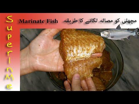 How To Marinate Fish