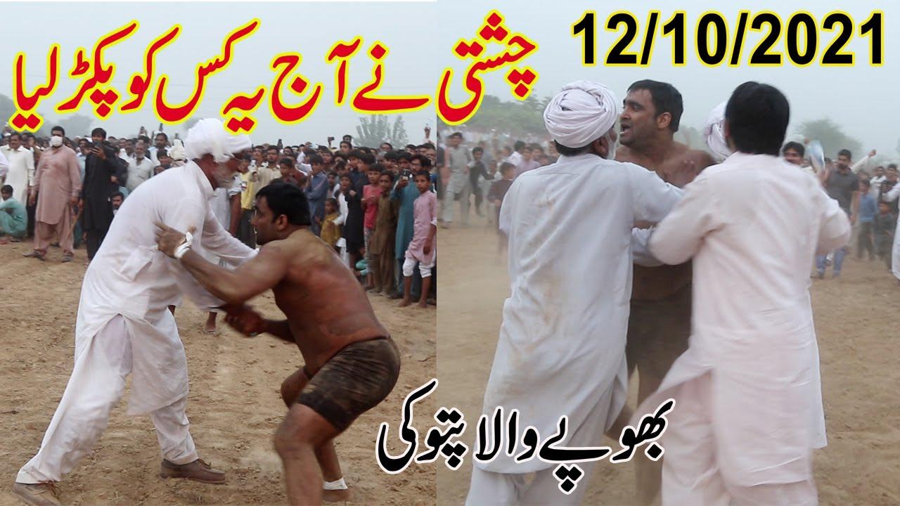 Download Today Kabaddi Live   Shafiq Chishti Vs Rana Ali Shan   Akhtar Pathan   Babar Fuji  New Kabaddi Match