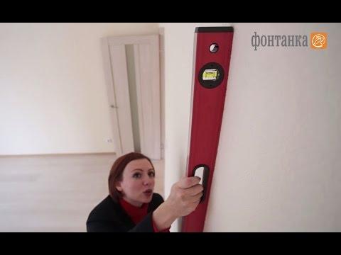 Как проверить чистовую отделку, чтобы потом не браться за ремонт