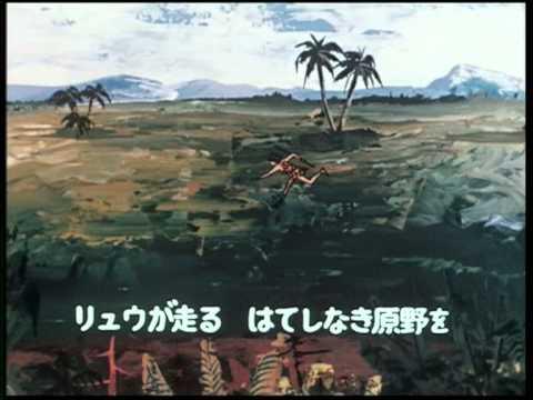 Fogus  Ryu il Ragazzo delle Caverne Sigla Italiana di Testa