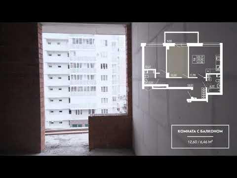 Компаунд «Проспект Мира» / Двухкомнатная квартира 62 кв. м. / Дом 2