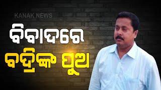 Allegation Against Debasish Patra