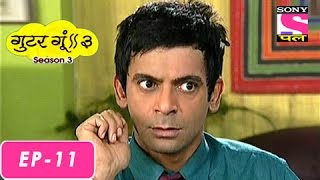 Gutur Gu 3 - गुटुर गु ३ - Episode 11 - 5th July 2016