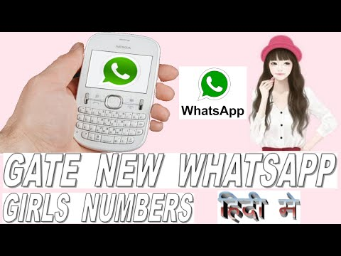 Get Unlimited Girls Whatsapp Number for free | latest 2 method 2016 from YouTube · Duration:  5 minutes 46 seconds
