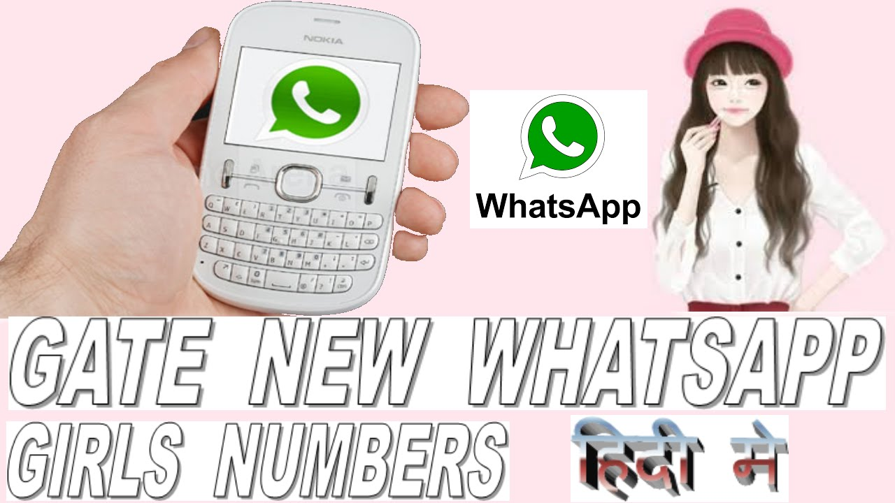 toll free trial numbers to meet female