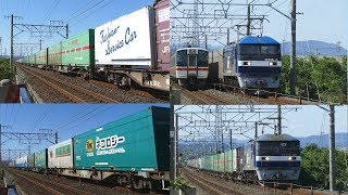2017/05/27 JR貨物 見応えある大型コンテナ積載 5050列車と1050列車 thumbnail