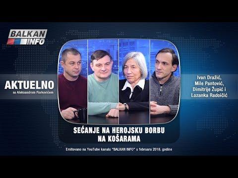 AKTUELNO: Sećanje Na Herojsku Borbu Na Košarama - Pantović, Župić, Radoičić I Dražić (11.02.2018)