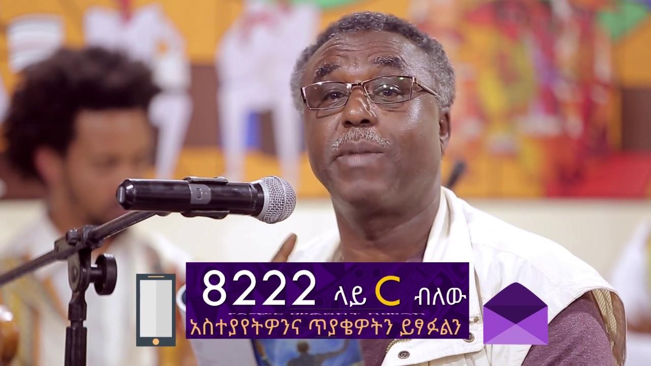 Tibeb Befana ጥበብ በፋና: የተመረጡ የማራኪ ገፅ እይታዎች