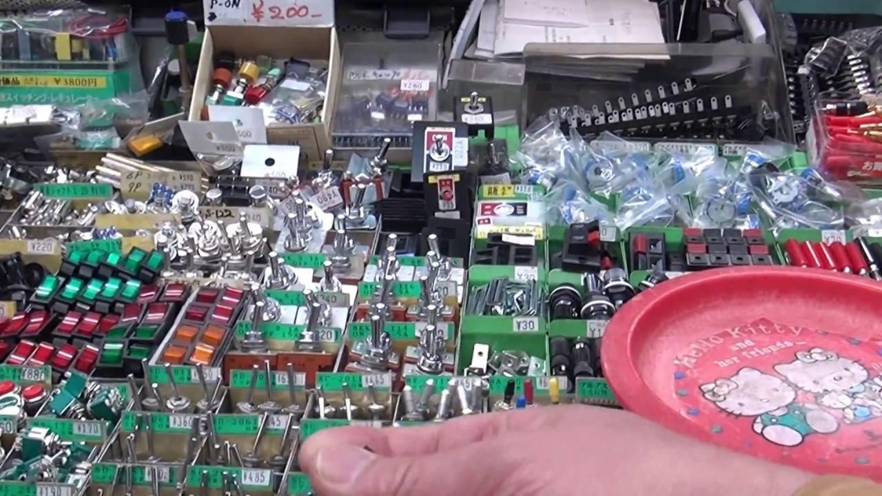 Akihabara electric parts shops district walking m2ts