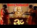 Mantra Pushpanjali Gajanan Modak Guruji mp3