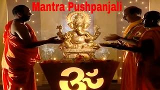 Download Hindi Video Songs - Mantra Pushpanjali   Gajanan Modak Guruji