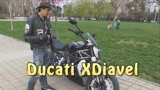 #Докатились! Ducati XDiavel S. Теперь во фраке