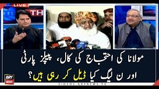 Will PMLN and PPP join Maulana Fazl-Ur-Rehman in Islamabad protest?