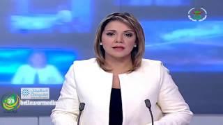 تصريح الوزير الاول الموريتاني يحي ولد حدمين  في مستهل زيارته الجزائر