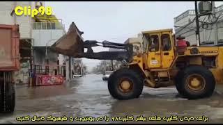 Download Video سوتی شهرداری در اهواز - پت و مت وطنی ( میترکین از خنده ) MP3 3GP MP4