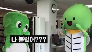 [강북이 Vlog] 둘리와 강북이가 만났다고?!