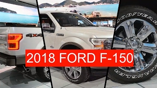 The 2018 F 150 Diesel Is Ford's Big News For The 2017 Detroit Show