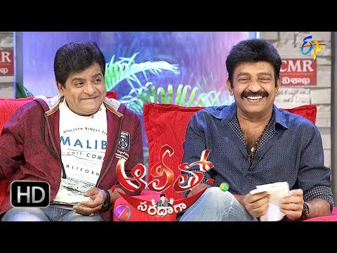 Alitho Saradaga |  30th October 2017|  Rajasekhar l Full Episode | ETV Telugu