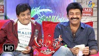 Alitho Saradaga    30th October 2017   Rajasekhar l Full Episode   ETV Telugu