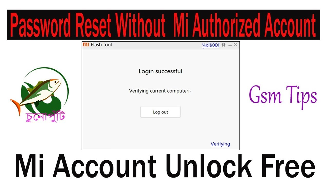 Mi Account Unlock➥Without Mi Authorized Account➥Free Gsm Tips