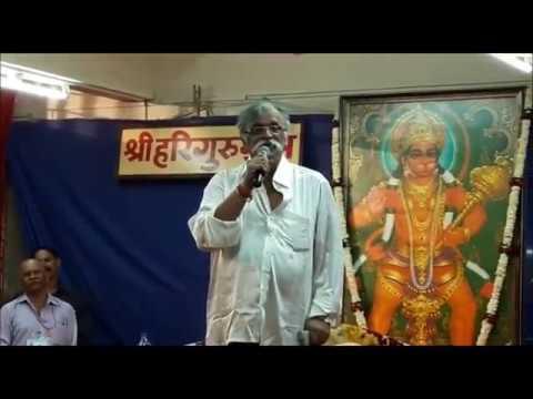 Aniruddha Bapu Pravachan
