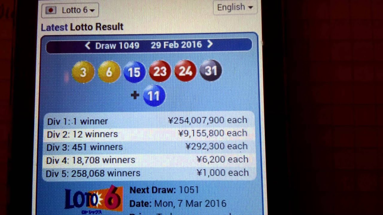 loto 7 japan how to play
