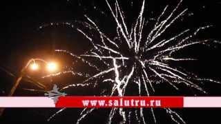 Самара салют-молодежная свадьба (Самарская область).