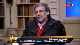 العاشرة مساء| خالد يوسف يروى تفاصيل القبض عليه داخل مطار القاهرة بمخدر زانكس