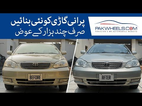 car-restoration-|-purani-gaari-ko-nayi-banayein-|-pakwheels