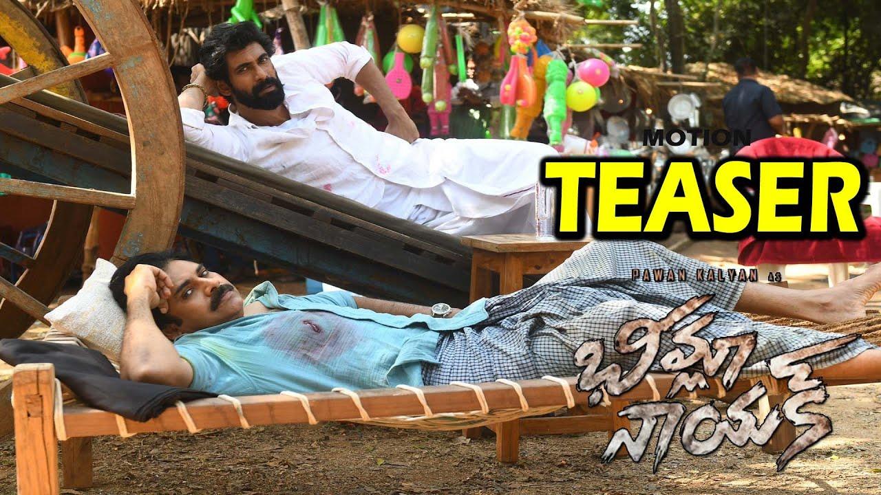 #BheemlaNayak and #DanielShekar Motion Teaser | Pawan Kalyan | Rana Daggubati | Get Ready