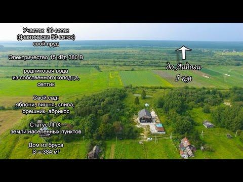 Видео: межкомнатные двери