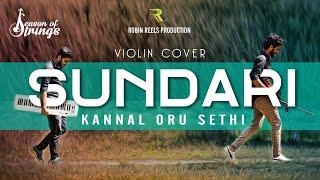 Sundari Kannal Oru Sethi   Violin Cover   Thalapathi   Binu V Devan ft   Blesson   Season Of Strings
