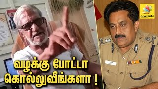 Traffic Ramasamy Angry Speech : I have rights to ask about Jayalalitha's health