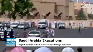 Human Rights: Saudi Arabia executed 130 people in 2019, including 6 children