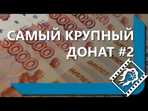 BUSHINR СНОВА ДОНАТИТ / ЛЕВША ПРОДАЁТ АРТУ / УБИВАЕТ СОЮЗНИКОВ