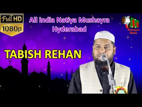 TABISH REHAN,Saedabad,Hyderabad, All India Natiya Mushaira, on 24th Feb 2018.