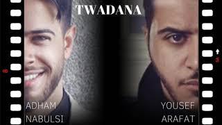 Yousef Arafat Ft.Adham Nabulsi - Twa3dana [Official Clip] | يوسف عرفات و ادهم نابلسي - تودعنا