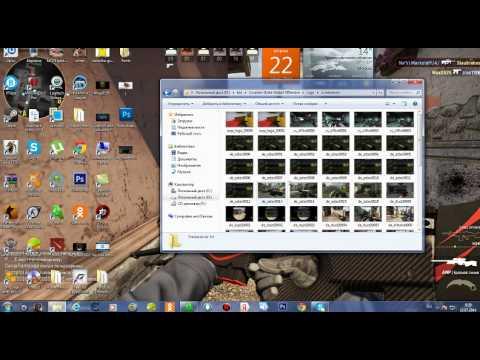 как менять ник в cs  go и где сохраняются скриншоты