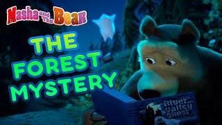 Masha and the Bear 🌲⚡ THE FOREST MYSTERY 🕵 Best episodes collection 🎬 Cartoons for kids