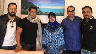 Salman Khan Meets Jammu And Kashmir Chief Minister Mehbooba Mufti | Race 3