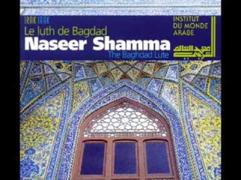 Naseer Shamma - Min Ashûr Ila Ishbîliyya (D'Assur A Séville)